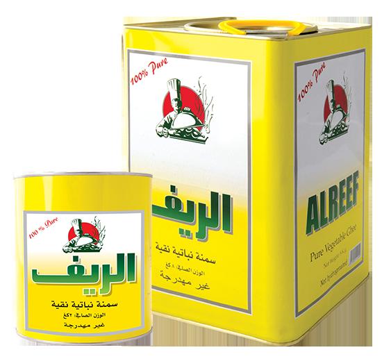 Syrian Olive Oil / Brands